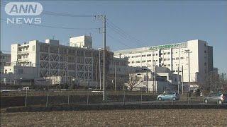 茨城県で院内感染か 患者2人が陽性、看護師も発熱(20/03/28)