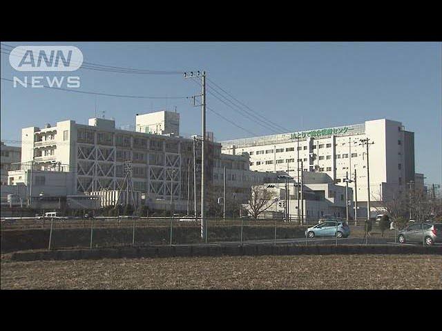 ウイルス 受け入れ 県 病院 茨城 コロナ