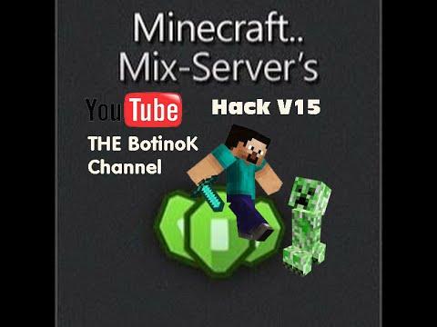 скачать читы на Mix Server - фото 6