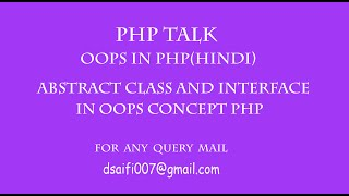 abstract class in oops concept in php hindi part 10