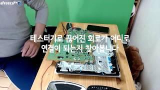 50만원 되살리기 플스4 프로 수리영상 3시간의 사투