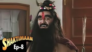 Shaktimaan (शक्तिमान) | Kids Tv Series - Full Episode 08 - एपिसोड - ०८