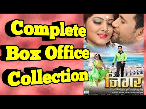 Jigar Bhojpuri Movie Box Office Collection Feat Nirahua & Amrapali Duby