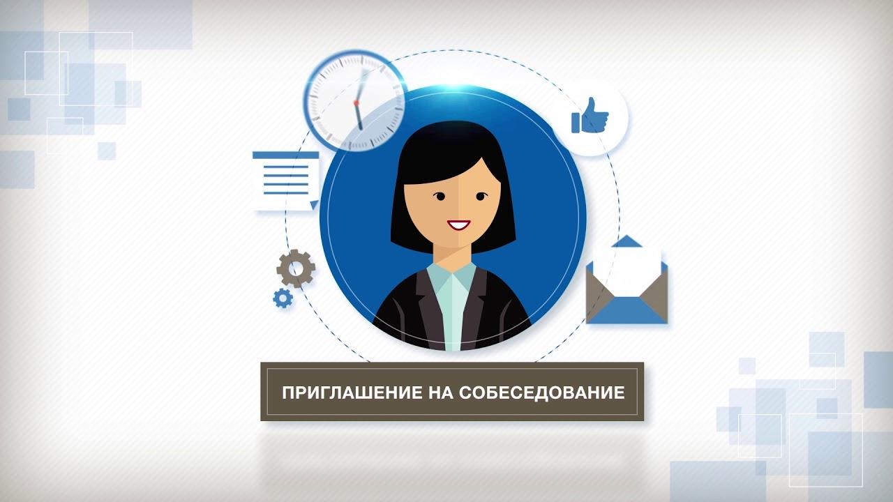 работа в новосибирске свежие вакансии для девушек 17 лет