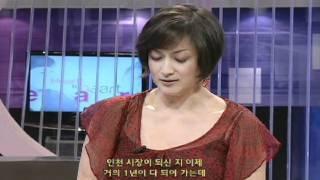 """박칼린이 진행하는 아리랑TV """"HEART TO HEART"""" 송영길 인천시장 영어 인터뷰1"""