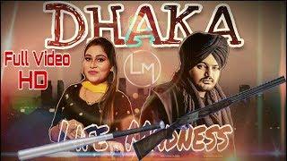 Dhaka - Sidhu Moosewala Feat Afsana Khan | Official Video | New Punjabi Song 2019 - Life Madness