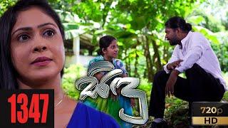 Sidu   Episode 1347 19th October  2021 Thumbnail