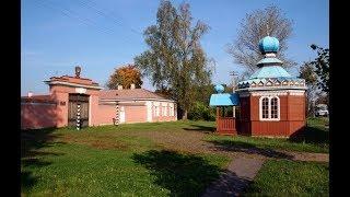 Музей Самсона Вырина