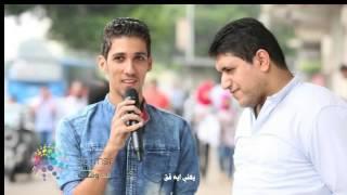شاب يسال احمد رافت مذيع الشارع يعني ايه قق ؟؟
