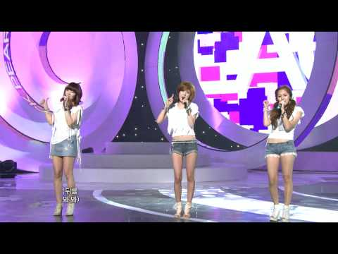 Black Pearl - GoGoSSing, 블랙펄 - 고고씽, Music Core 20100710