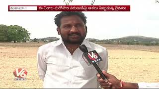 Mahabubnagar Farmers Speedup Sowing Kharif Crops As Monsoon Hi…