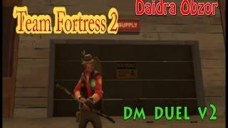 Team Fortress 2 (обзор карты - dm_duel_v2)