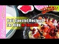 Special Holi Recipes | Bhel Puri Recipe | Papri Chaat Recipe | A Classic Mom