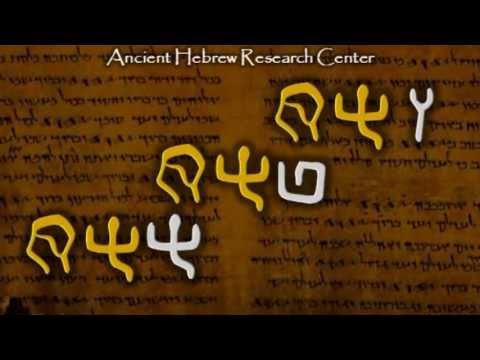 Ancient Hebrew Alphabet - Lesson 6 - Vav