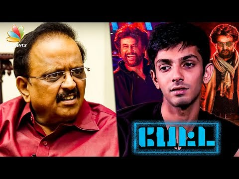 SPB Reacts to Marana Mass Trolls | Petta First Single | Rajinikanth, Anirudh
