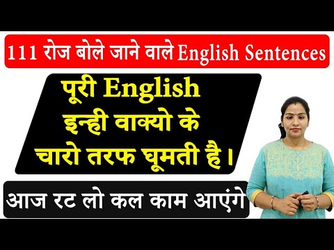 Translate into English( Hindi to English)| Improve your writing