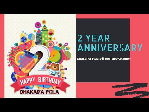 DhakaiYa Pola YouTube Channel 2 Year Anniversary With MD Monir Munshi