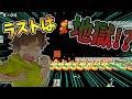 【激ムズスーパーマリオメーカー#459】100人マリオラスト!短いのに地獄!?【Super Mario Maker】ゆっくり実況プレイ