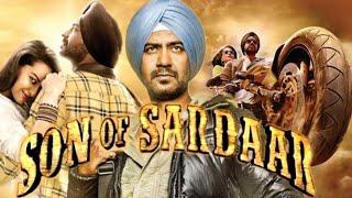 Son Of Sardar Full Movie Story|Ajay Devgan|Sonakshi Sinha