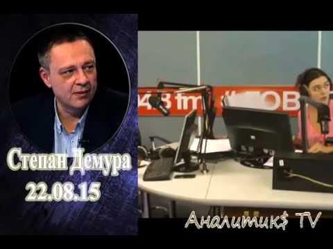 Степан Демура Прогноз по рублю   Рубль идет на 125 за доллар (22.08.15)