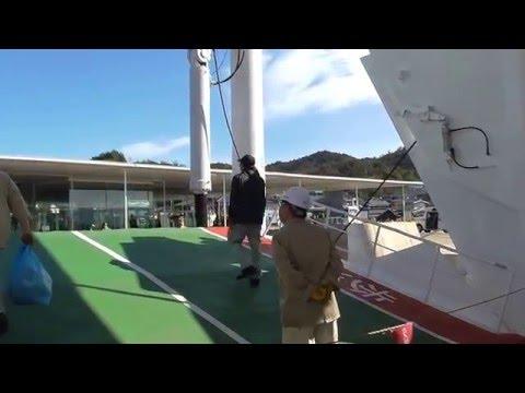 "Information About Transportation to Naoshima, Japan""The Art Island"""