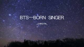BTS (방탄소년단) - Born Singer electric piano cover (music box)  #화양연화. By _CHINGYIN_