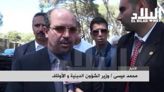 تشييع جنازة الشيخ بوعمران بمقبرة سيدي فرج بالعاصمة  -el bilad tv-