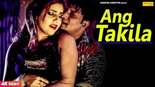 Ang Takila | Rahees Khan, Angel Bebo, A.K Rajput | Latest Bollywood Songs 2018 | Sonotek Music