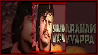 Saranam Iyappa