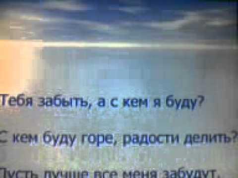 знакомства sms любовь