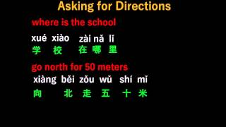 asking for directions in chinese   3