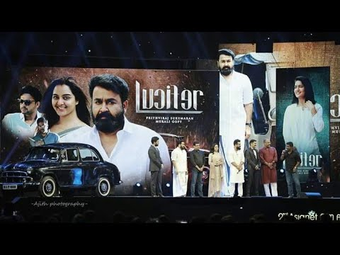 Lucifer Trailer Launch   Asianet Film Awards 2019