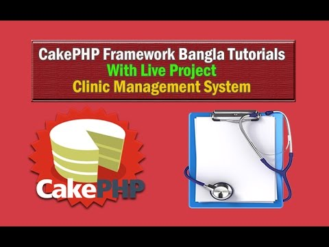 CakePHP Framework Bangla Tutorial (Project Overview)