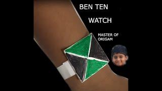 BEN TEN WATCH