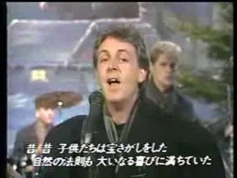 Paul McCartney - Once Upon A Long Ago ( London studio 1987)