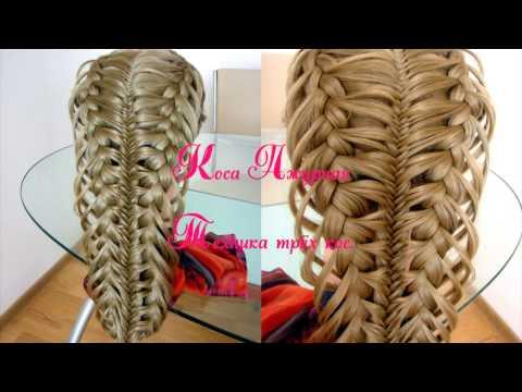 Видео уроки плетения ажурных кос