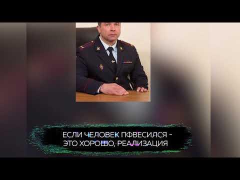 Планерка начальника отдела МВД по району Текстильщики