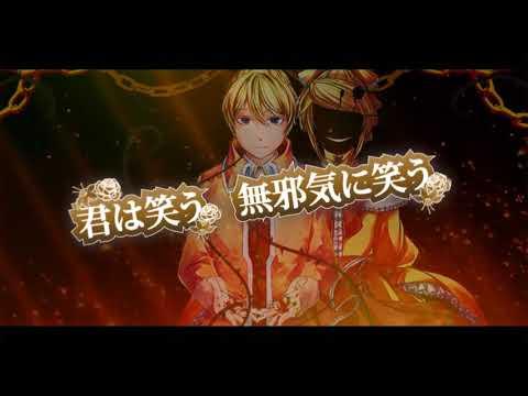 【Hatsune Miku V4x】Servant of Evil /  悪ノ召使 【VOCALOIDカバー】