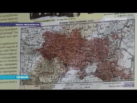 UA:Перший: Україна відзначає 100-річчя проголошення незалежності Української Народної Республіки