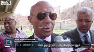 مصر العربية | تيمور يتفقد مجموعة ملاعب واستراحة بالمرج .. ويحذر من الشيشة