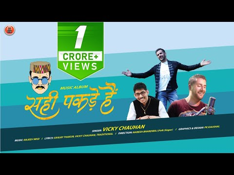 Sahi Pakde Hai | Vicky Chauhan | Latest Non Stop Himachali Pahari Song | Music HunterZ