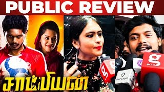 Champion Public Review | Movie Review | Suseenthiran | Manoj Bharathiraja | Narain