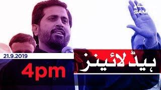 Samaa Headlines - 4PM - 21 September 2019