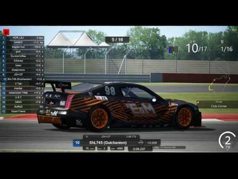 2016 CJ Korea Express Superrace Virtual Championship S02 R02 Silverstone GP