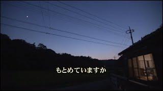 山口でうまれた歌web http://www9.plala.or.jp/yamauta/ 2017年8月放送...