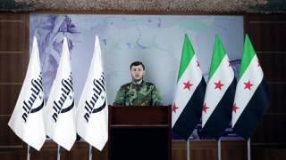 جيش الإسلام يحدد موقفه من مبادرة التوحد ضمن جسم عسكري واحد بالغوطة