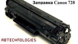 Заправка картриджа Canon 728(Ремонт и заправка картриджа Canon 728. Тонер: HP P1505., 2014-12-28T22:49:03.000Z)