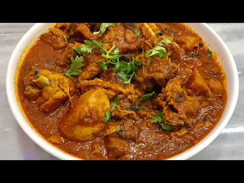 Chicken masala curry recipe simple chicken curry recipe for beginners
