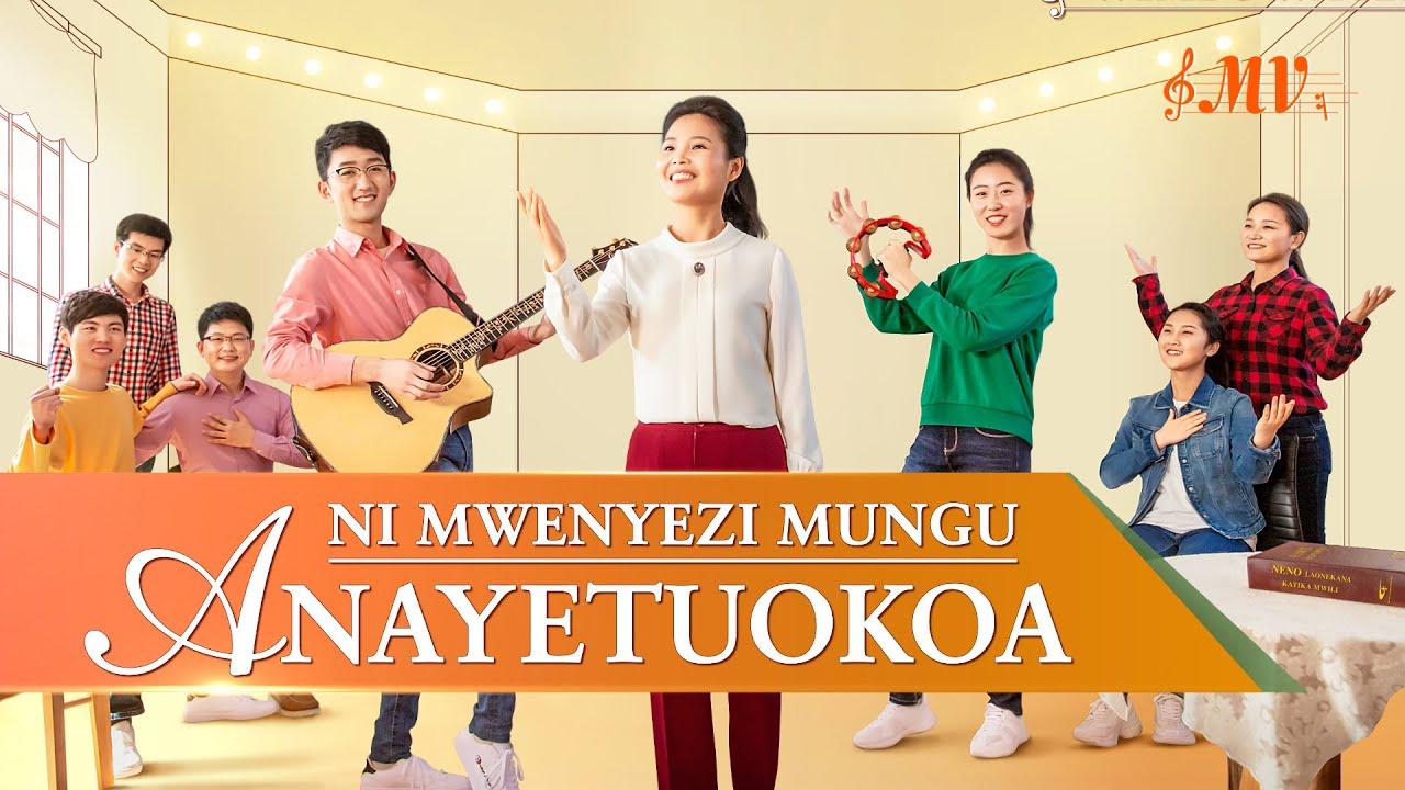 "Swahili Worship Song | ""Ni Mwenyezi Mungu Anayetuokoa"" Wimbo wa Kuabudu"