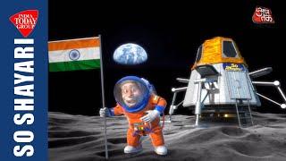मोदी ने लहराया चाँद पर झंडा | So Shayari